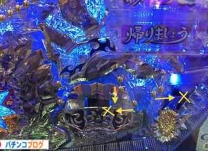 北斗の拳5~慈母 STV電チュー