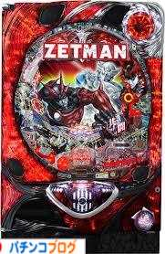 ZETMAN The Animation FPK筐体画像