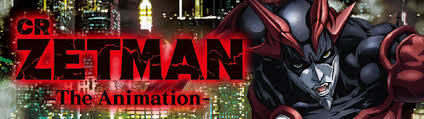 ZETMAN The Animation FPK
