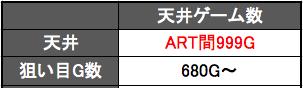 スクリーンショット 2014-12-11 10.44.42