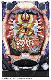 ぱちんこCR聖戦士ダンバイン筐体画像