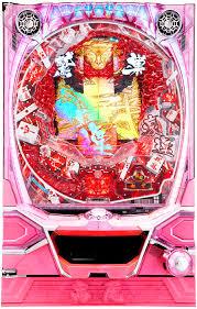 CRワシズ 閻魔の闘牌筐体画像