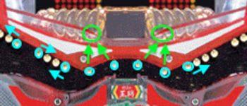 CR餃子の王将3 飛び込み