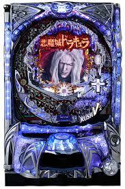 CRぱちんこ悪魔城ドラキュラ筐体画像