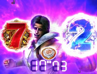 ぱちんこCR北斗の拳7 転生 アミバチャンス2