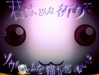 CRぱちんこ 魔法少女まどか☆マギカ 【リーチアクション種類】演出信頼度