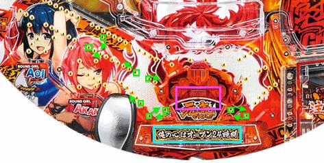 CRアントニオ猪木 打てばわかるさ!ありがとぉー!!!【釘読み攻略・ストローク・見るべき釘】アタッカー・電チュー