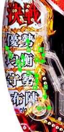 パチンコ新台CRコードギアス 反逆のルルーシュ ~エンペラーロード~【釘読み攻略・ストローク・見るべき釘】