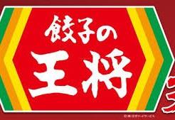 CR餃子の王将3  徹底釘解説・読み・見方・打ち出しポイント・重要釘はココだ!