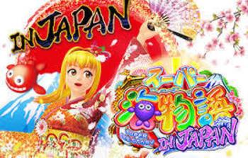 CRスーパー海物語 IN JAPAN 徹底釘解説・打ち出しポイント・重要釘はココだ!