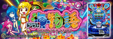 CRAドラム海物語 99バージョン