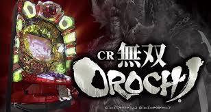 CR無双OROCHI【釘読み攻略・ストローク・見るべき釘】