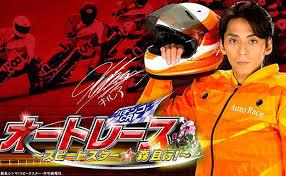 パチンコ新台 CRオートレース~スピードスター☆森且行!【釘読み攻略・ストローク・見るべき釘】