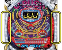CRJ-RUSH4 サイドランプ