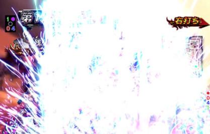 ぱちんこCR真・北斗無双 第2章【制圧CHANCE・先読み予告・変動中予告・信頼度】