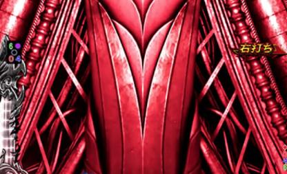 ぱちんこCR真・北斗無双 第2章【電サポ中演出・幻闘RUSH・幻闘バトル詳細・信頼度】