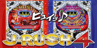 J-RUSH4