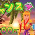 Pスーパー海物語IN沖縄2 大当たり終了画面 設定示唆 クジラブリー