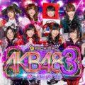 【京楽新台】CRぱちんこ AKB48-3 誇りの丘【スペック・ボーダー・止め打ち攻略・プロの見解・釘攻略・動画】3作目は小当たりラッシュ搭載で登場!
