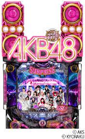 CRぱちんこ AKB48-3 誇りの丘 筐体画像
