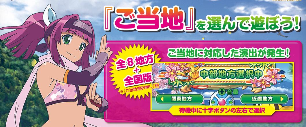 Pスーパー海物語IN JAPAN2 ゲームフロー