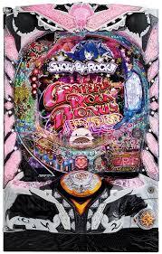 P SHOW BY ROCK!!(サミー) パチンコ 筐体画像