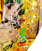 CRフィーバーマクロスフロンティア3 Light Middle ver. 賞球ポケット