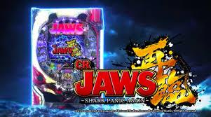 【設定6は甘い!?】P JAWS再臨【スペック・ボーダー・止め打ち攻略・設定別単価表・動画】
