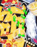 【デジタル始動までの説明】Pすしざんまい極上(豊丸)【釘攻略・釘読み・釘の見方・役物詳細】寄り釘