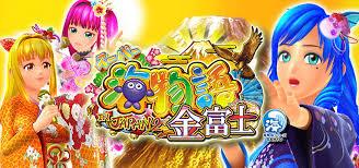 Pスーパー海物語 IN JAPAN 2 金富士 319バージョン(三洋)【スペック詳細・ボーダーライン・ゲームフロー・止め打ち攻略】