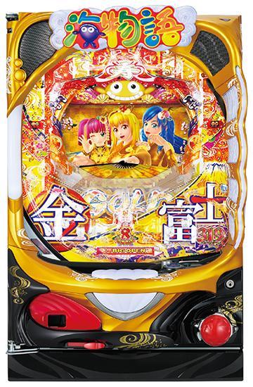 Pスーパー海物語 IN JAPAN 2 金富士 319バージョン 筐体画像 三洋