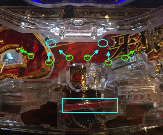 真・牙狼 サンセイR&D 釘の見方 ヘソ 電チュー
