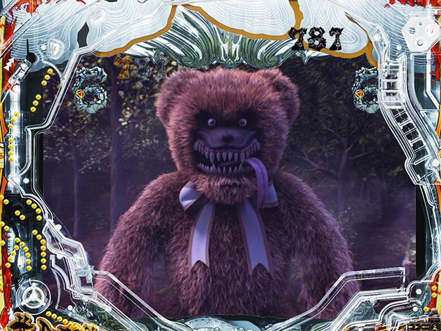 「森のホラー熊」【ホラーSPリーチ系信頼度】真・牙狼【ガロフラッシュが緑以上なら大当たり間近 !?】