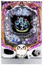 P貞子3D2 筐体画像