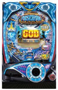 Pアナザーゴッドポセイドン-怒濤の神撃- メーシー 筐体画像