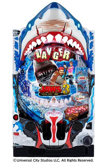 P JAWS3 SHARK PANIC〜深淵〜 平和 筐体画像