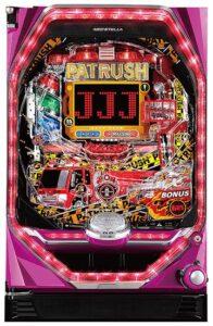 PパトラッシュV RED(ミドル) ジェイビー 筐体画像