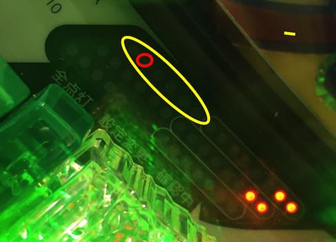PAわんわんパラダイスVのリセット(ラムクリ)ランプ判別と注意点