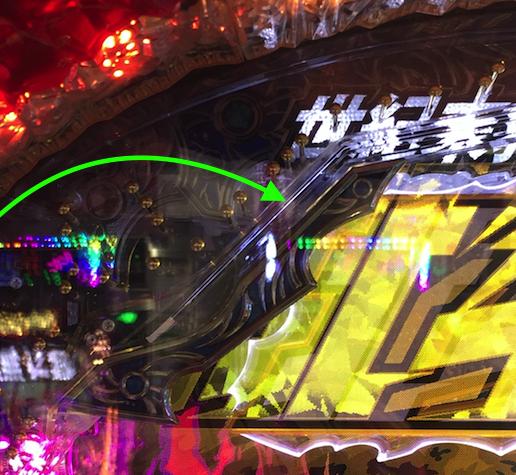 P北斗の拳8 救世主 サミー 釘の見方ストローク(打ち出し)