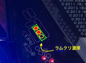 P巨人の星 一球入魂3000【遊タイム天井期待値・遊タイム恩恵・攻めるライン・注意点】